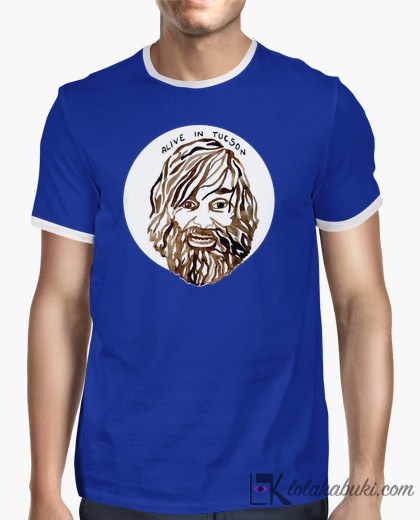 camiseta_tandy_vivos_azul_manga_corta_chico--i_1356231908817013562325708